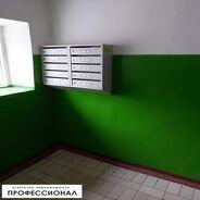 фото 3комн. квартира Йошкар-Ола ул Первомайская, д. 82