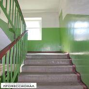 фото 2комн. квартира Йошкар-Ола ул Яна Крастыня, д. 4